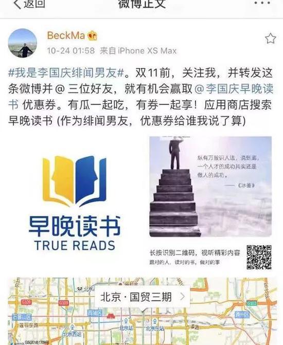 银河娱乐场下载app送24 - 刘鹤陆家嘴论坛用PPT开讲:这是今天特意带来的一张图