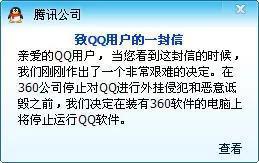 """金冠平果派对app下载-荣耀两连击:26天百万销量 上线新技术将""""很吓人"""""""