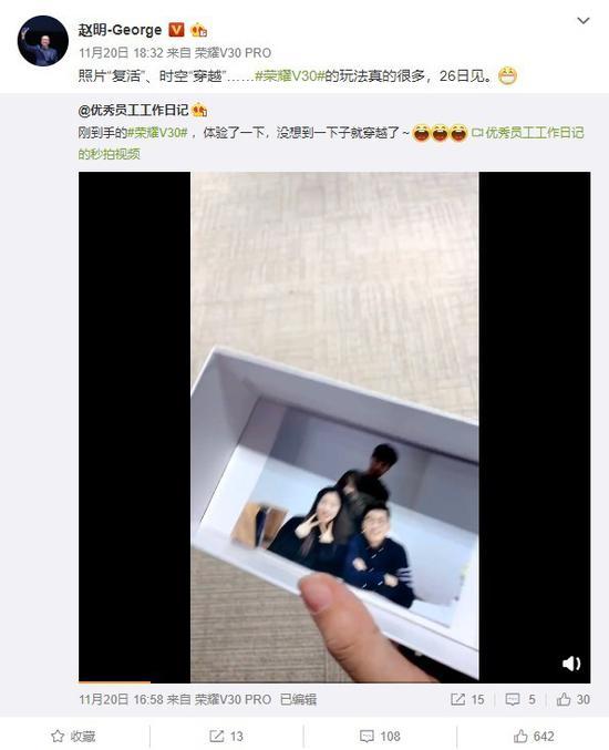 辉煌认证官网-庆元县甜桔柚大量上市热销