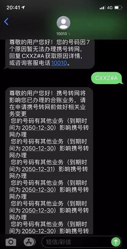 千禧彩票手机app·男子菜摊扔下10万离开 警方:有精神病史 钱已归还