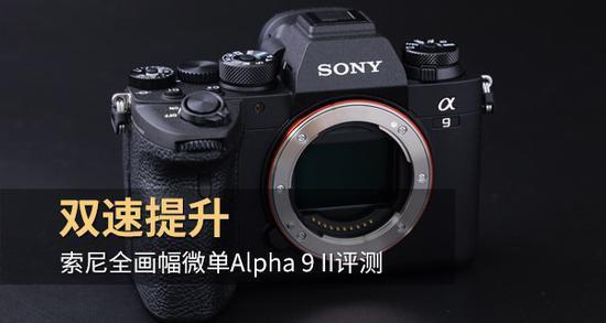 万家乐娱乐 深圳同兴达科技股份有限公司2019年第三季度报告正文