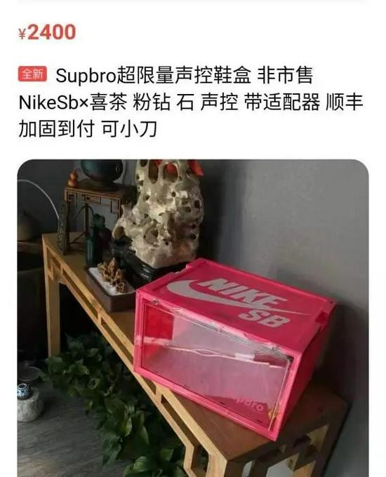 一个鞋盒2000多?是我out了!
