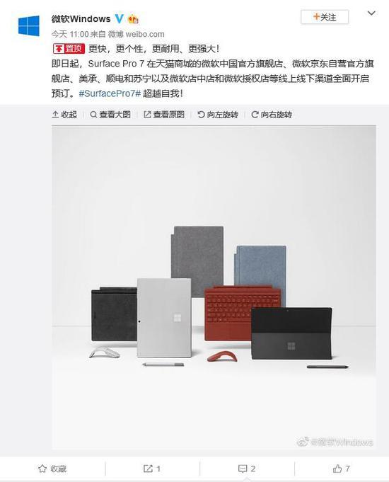 「乐天堂下载」林毅代表:让义乌成为中小微企业的贸易天堂