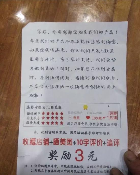 """大发体育主页官方网站-TVB临时改名,""""万千星辉贺台庆""""变""""珍惜香港 发放娱乐"""""""