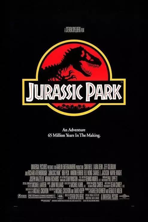 電影《侏羅紀公園》(1993年)海報,出處:IMDB