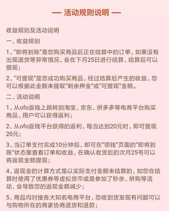 天津娱乐体育app下载,猪油渣别浪费,这样炖一炖,饭都得多吃两碗