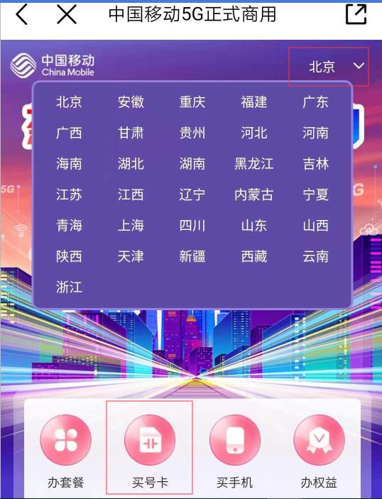 567中文网 刚刚,龙华两所公办幼儿园开园迎新