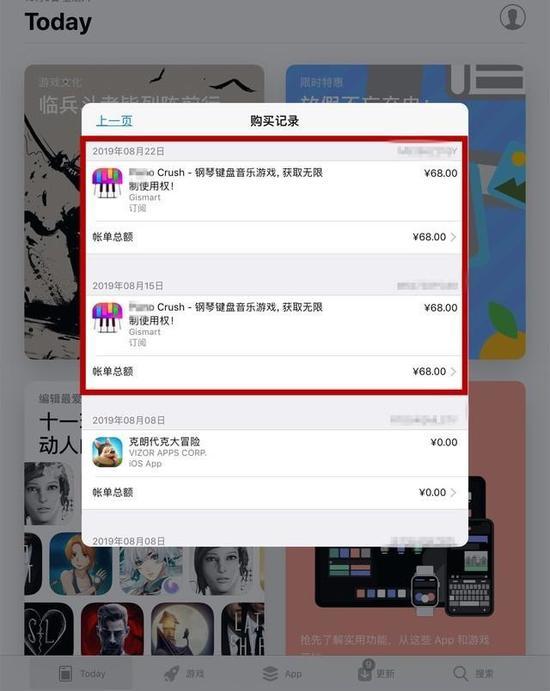 任你博开户平台_快讯:慈文传媒涨停 报于12.71元