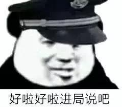 """9188彩票网怎么提款_国办发文""""松绑""""平台经济 带动就业市场"""