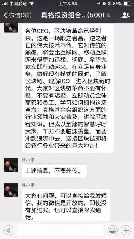 366manbetx 女子5千元网购手机被骗6万8 连骗子都急了:别再转了