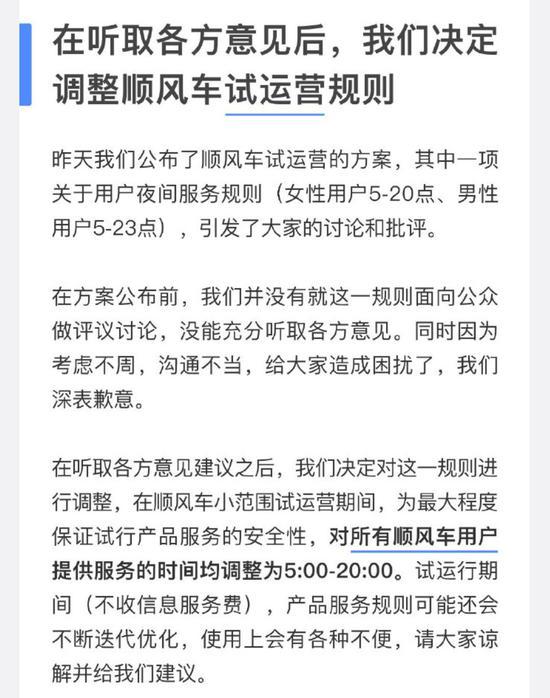 中国最大网赌平台排行,「高考语文」每日一题:正确使用成语(一)