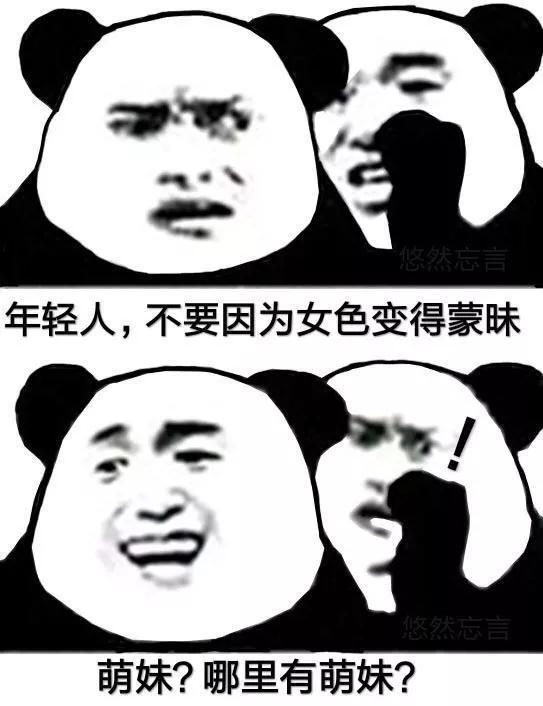 胜博国际娱乐平台|广东省退役军人事务系统法律法规知识竞赛总决赛落幕