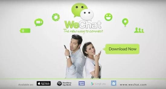 由印度演员Parineeti Chopra和Varun Dhawan出演的微信电视广告