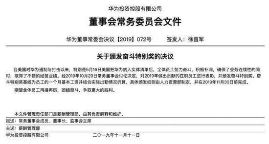 """「比盛娱乐场官网注册」广西钦州深化""""放管服""""改革取得阶段性成果"""