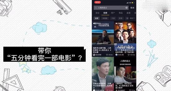 """摩登5官网招商五分钟看完一部电影?以剪辑之名行""""蛀虫""""之事"""