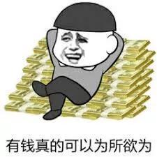 金盛娱乐场送38元 迪拜宣布建550米新摩天大楼,SOM新设计,网友:像蛏子!