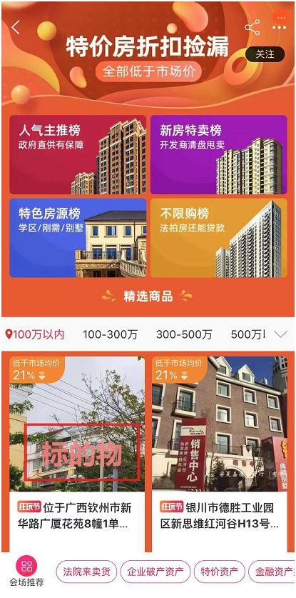 申博太阳城直属现金网 - 茅台跌停基金持仓市值蒸发30亿 国泰互联网+提前减仓