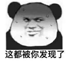 云鼎在线开户_小米成立AIoT战略委员会 此前宣布5年投100亿