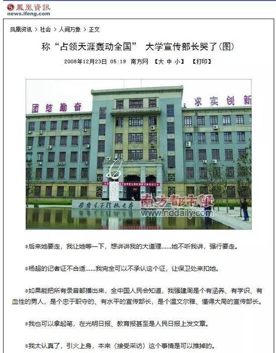 傳奇娱乐场新用户送彩金·吉林市正大国际医院心脏团队 实现多项吉林地区的医疗新突破