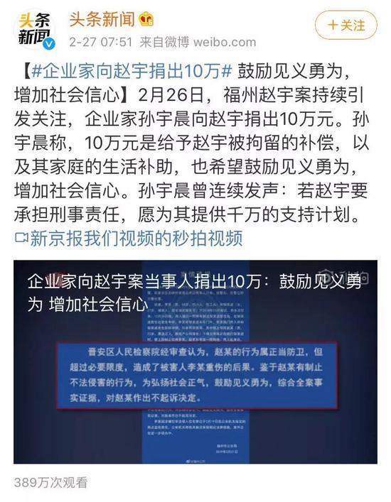 非凡在线娱乐 RTX 2080Ti《迸发2》PC性能测试 最高画质截图公布