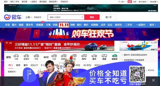 鹿鼎娱乐平台手机app,四川翘医生:我想给哪个看病就给哪个看,已被责下岗