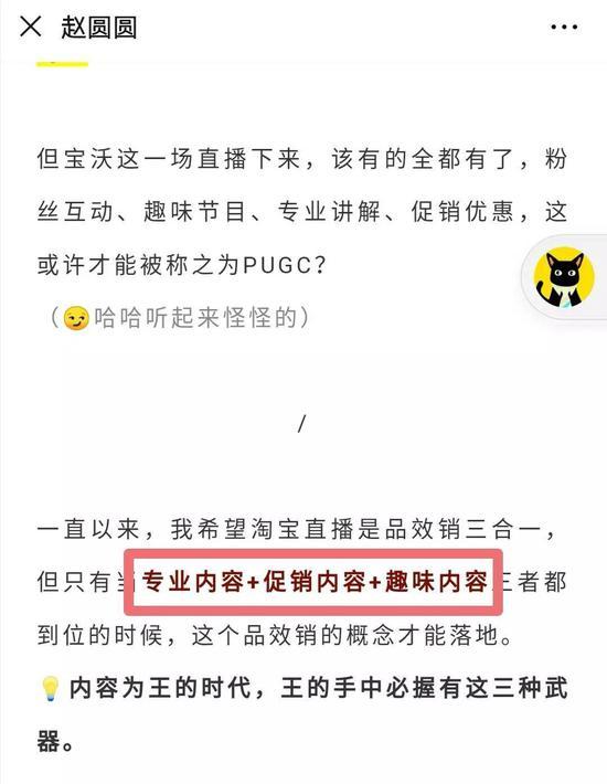 新时代娱乐场送彩金 王者荣耀KPL:WE 3:1 不敌TES,无缘季后赛