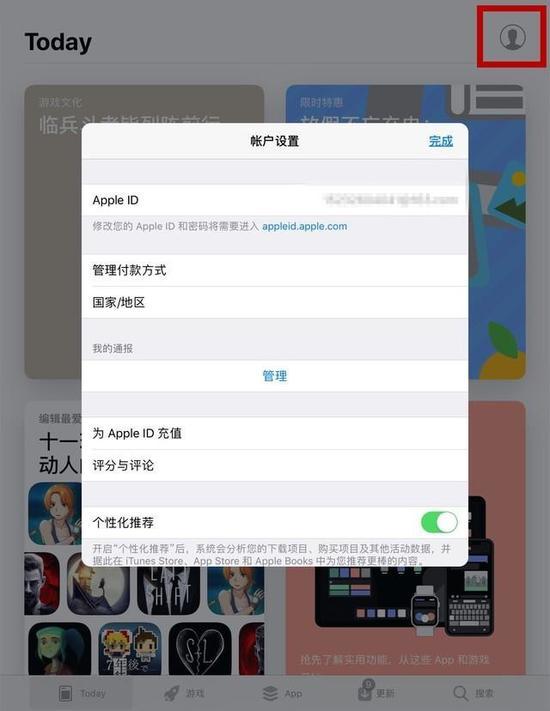 """提现平台 - """"挑战MVP""""大庆一购彩者喜中10万头奖"""