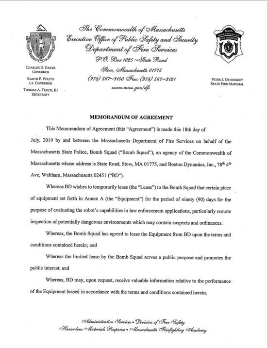 马萨诸塞州警察局与波士顿动力公司的合同被曝光