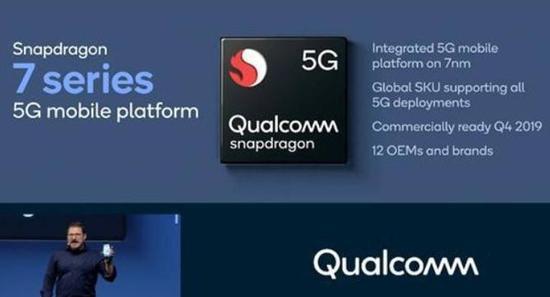 高通首款5G SoC现身跑分库,单核跑分成绩与骁...
