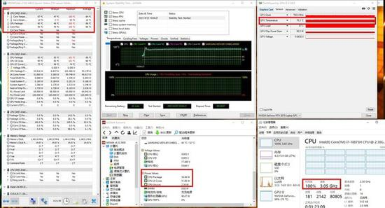 支持360Hz刷新率屏幕 雷蛇灵刃专业版17评测
