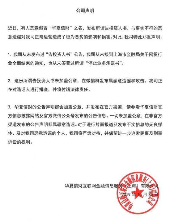 """九卅娱乐官方网址苹果·""""云风上神""""李嘉铭空降成都 坦言和张震搭戏压力很大"""