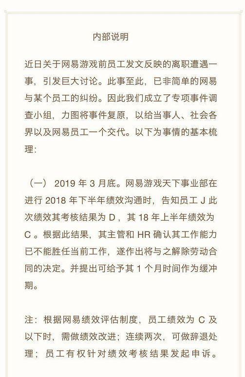 美妙天堂星光乐园官方·江苏金湖黎城卫生院过期疫苗事件33人被问责