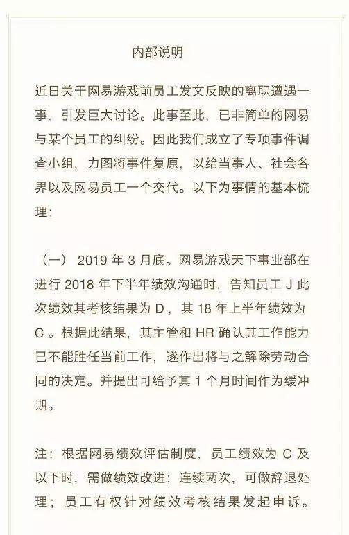皇都赌城平台·8个色情漫画平台被杭州警方捣毁!会员近百万,7成是未成年人