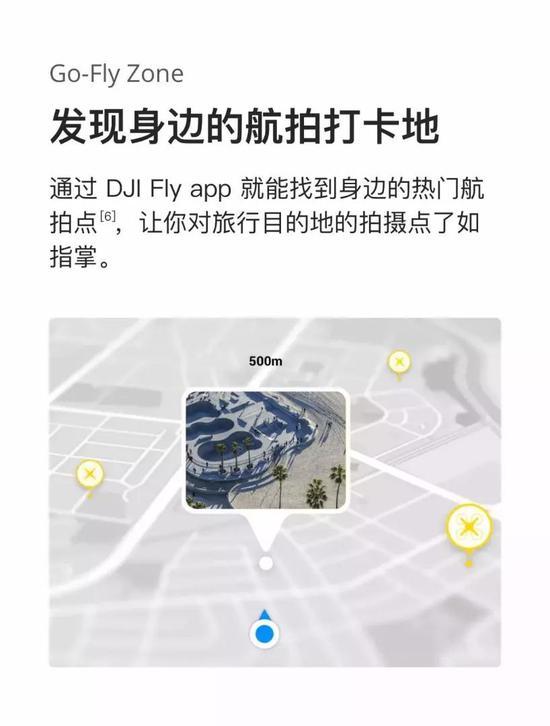 杏彩客户端网站_四川刷屏了!跻身2018亚洲最佳旅行目的地,全中国唯一上榜!