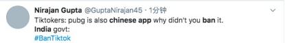 印度封杀59款中国App,字节YY受损严重,腾讯百度逃此一劫