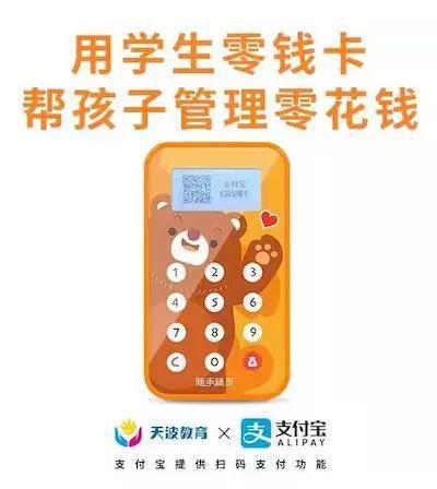 博猫移动注册码_太原万柏林:强化软实力 凸显竞争力