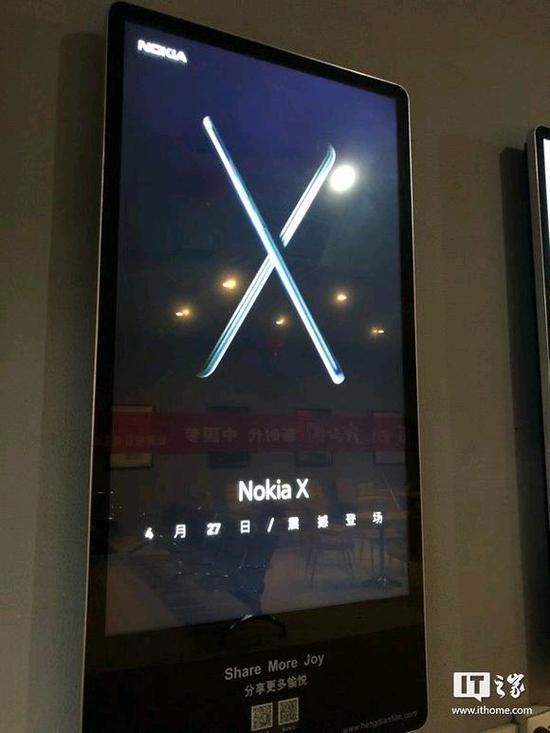 诺基亚X新机国内广告现身:4月27日登场!湛江论坛 gzwzj