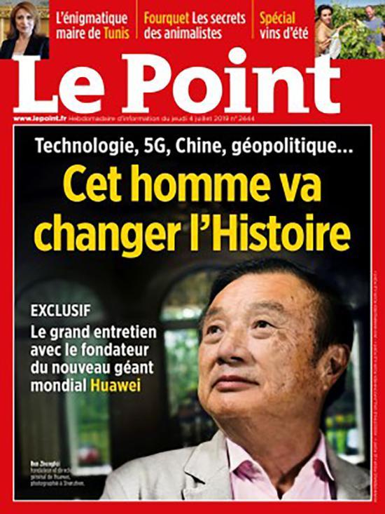 法國《觀點》雜誌封面