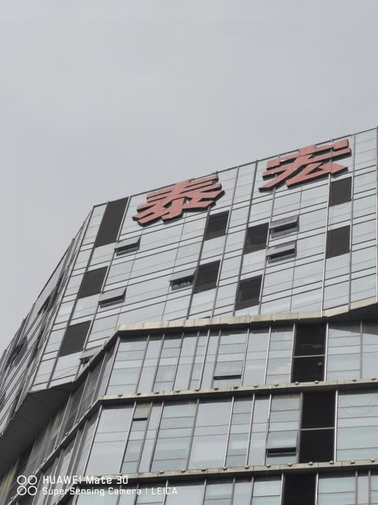 全球娱乐场游戏,威龙股份又涉3起借款纠纷,实控人本月4遭股份冻结