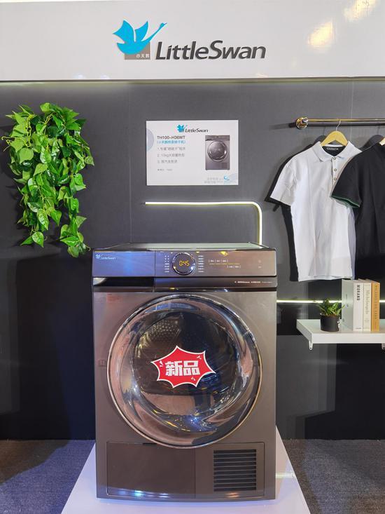 《【多彩联盟电脑版登录】前三季度干衣机逆势增长45% 迷你洗等第二洗护产品成新亮点》