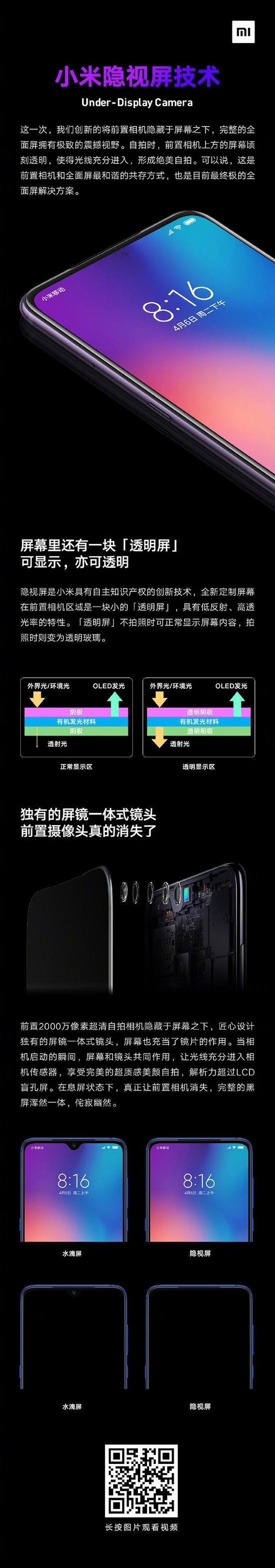 10bet中文手机网·国际区块链基金Dragonfly宣布投资国产公链项目Nervos