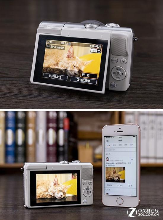 佳能影像上传服务可以直接将相机里的照片分享到微博上