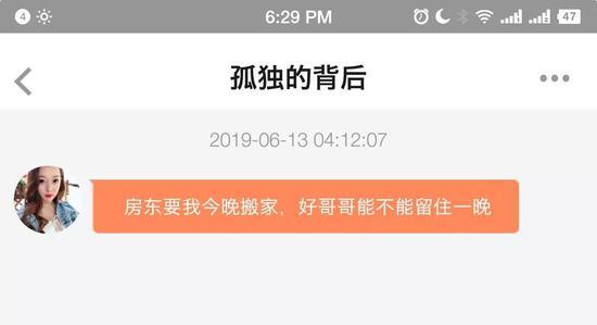 博狗赌场【官网】,银行高管缘何频丢官:39人被免 因专业知识不合格最多