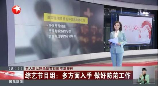 「注册联众游戏」夏煊泽释疑李雪芮缺席 张军:苏杯现有最强阵容