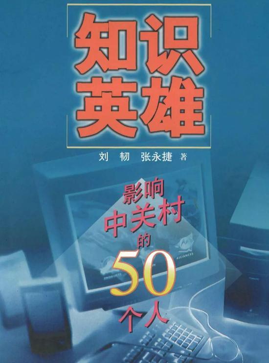 (1998年出版)