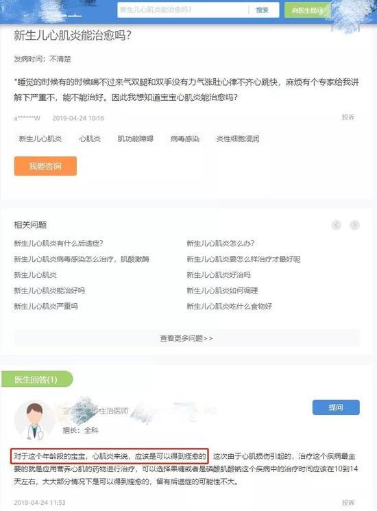 美高梅娱乐场手机注册-陈美汐:日出即景