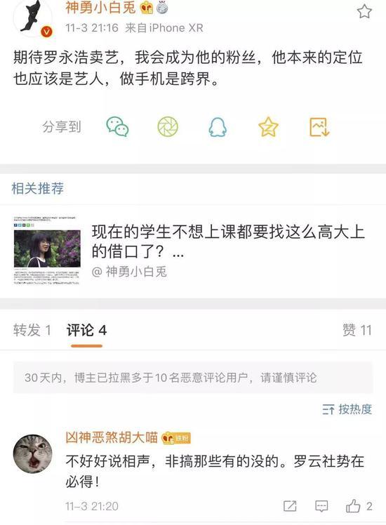 现金娱乐场系列_甘肃歌剧走过80年芳华