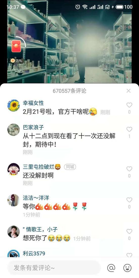 """辛巴解禁:7000万粉丝苦盼刷爆快手 但直播已无""""江湖"""""""