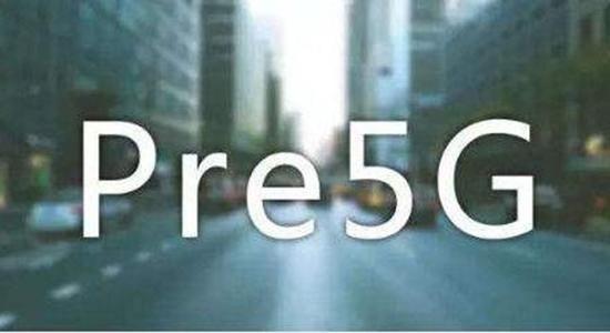 中兴在业内率先提出Pre5G概念