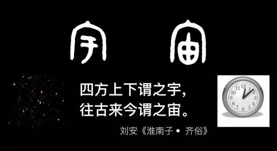 荷官学历_网络传销团伙被拘 传销笔记:不放过认识的每个人